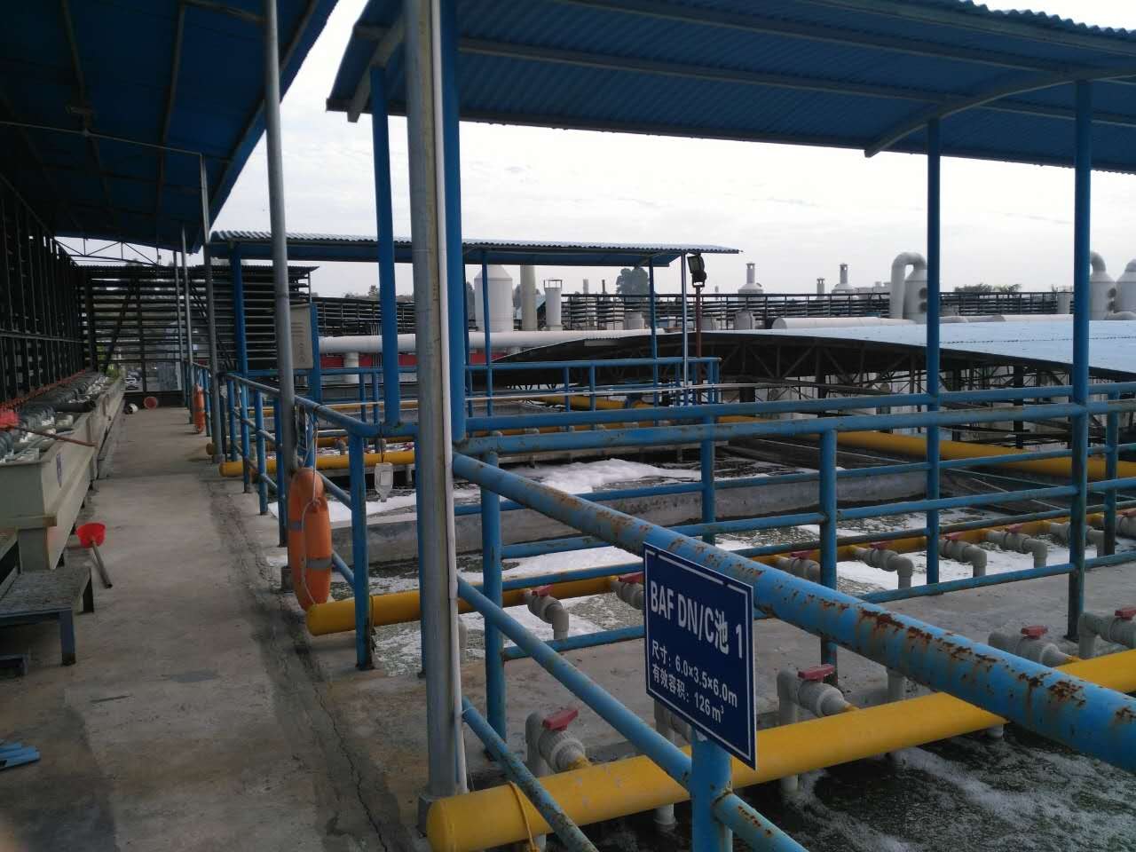 黄埔电镀实业有限公司电镀废水处理工程