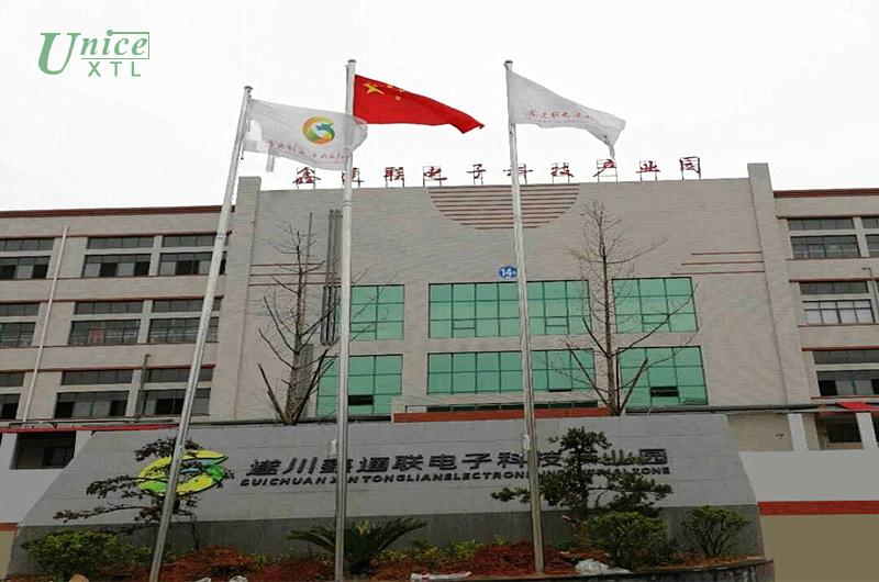 吉安鑫通联线路板有限公司
